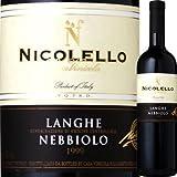 ランゲ ネッビオーロ カーサ ヴィニコラ ニコレッロ 1999 赤 750ml