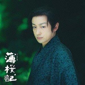 [Hakuouki] Soundtrack