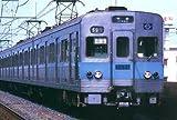 Nゲージ A2976 営団5000系 東西線・非冷房車 増結3両セット