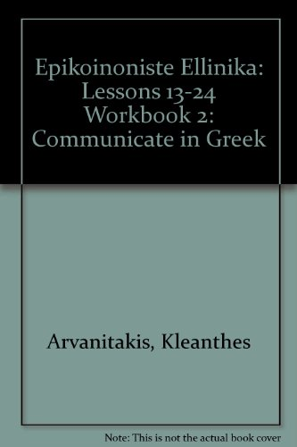 Communicate in Greek: Exersice Book 2B (Greek Edition)