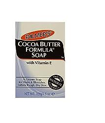 Palmers Cocoa Butter Formula Soap With Vitamin E 133 G