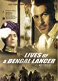 Lives Of A Bengal Lancer [DVD][1935]