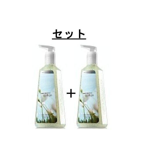 バス&ボディワークス Sea Island Cotton Antibacterial Deep Cleansing Hand Soap Set of 2 シーアイランドコットン