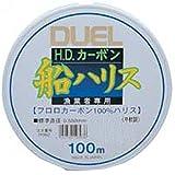 デュエル(DUEL) H.D.カーボン船ハリス100m 8号 H961