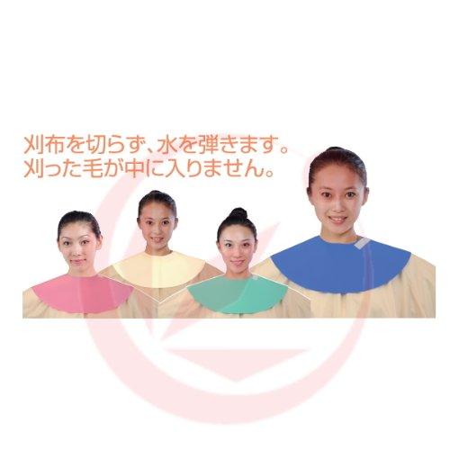 メイホー 襟エプロン No.8076 ブルー