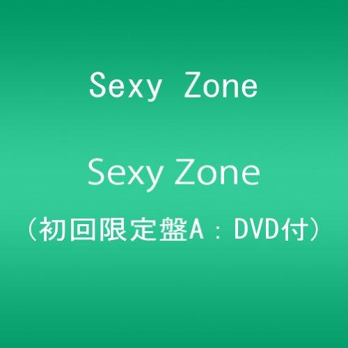 春高バレー2012テーマ曲「With you」収録CDをAmazonでチェック!