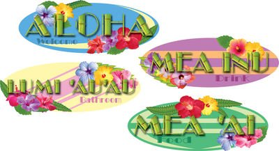 Beistle 55327 4-Pack Hawaiian Sign Cutouts, 14-Inch