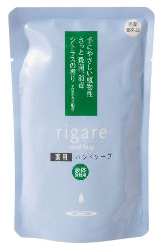 リガーレ 薬用液体ハンドソープ つめ替え 200ml