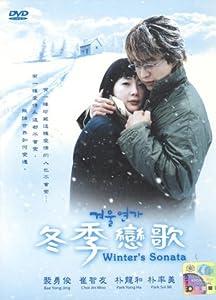 Winter Sonata Winter Love Song Korean Tv Drama With English Sub Bae Yong Jun Choi Ji Woo