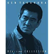 高倉健 Blu-ray COLLECTION BOX