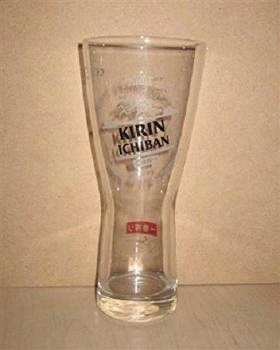 kirin-ichiban-pint-glasses-ce-20oz-568ml-set-of-2