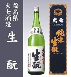 日経新聞『何でもランキング』第一位 大七酒造 大七純米生もと(きもと)一升/福島県日本酒