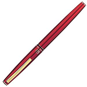 Kuretake sumi brush pen red barrel Calligraphy pen amazon