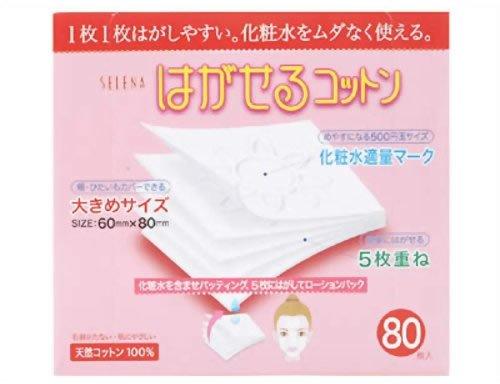 selena-multi-layer-cotton-puff-80-count