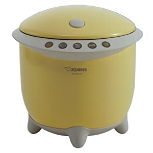 Zojirushi NS-XBC05YR Rizo Micom 3-Cup Rice Cooker and Warmer, Yellow