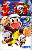 Ape Escape 3 (ladybug Colo Comics) (2007) ISBN: 409140345X [Japanese