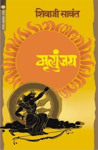 Nilavanti epic granth in marathi movies