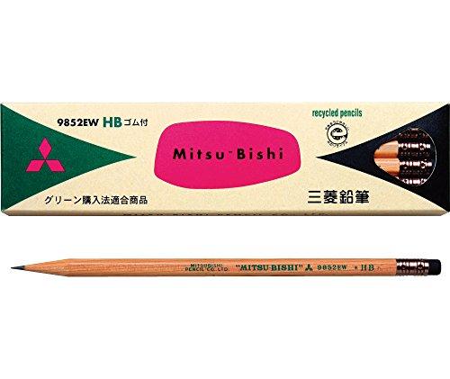 三菱鉛筆 鉛筆 消しゴム付きリサイクル鉛筆9852EW HB 12本入 K9852EWHB