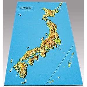 画像をクリックして拡大 ... : 日本地図 パズル : パズル