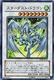 遊戯王シングルカード スターダスト・ドラゴン スーパーレア dp08-jp014