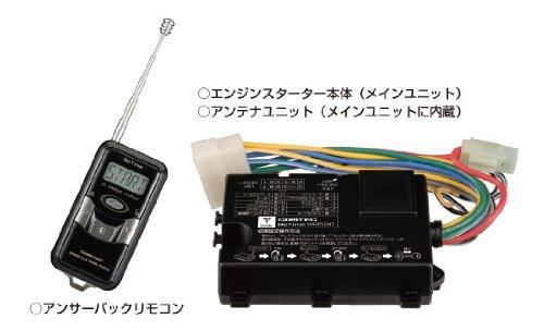 コムテック エンジンスターター BeTime WR520