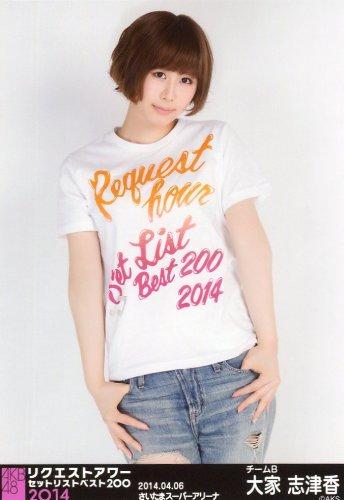 Tシャツにジーンズ姿も大人っぽく似合っている大家志津香