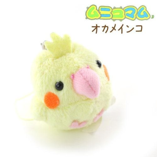 Soft and Downy Mini Bird Stuffed Toy Cell Phone Strap (Cockatiel / Yellow) - 1