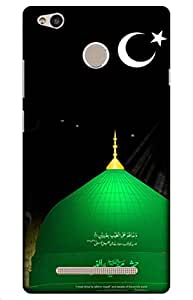 iessential islam Designer Printed Back Case Cover for Redmi 3S