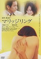 マリッジリング 小橋めぐみ 渡辺淳一 APD-1230 [DVD]
