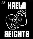 KAELA WEB TOUR 2012@日本武道館【通常盤】[Blu-ray/ブルーレイ]