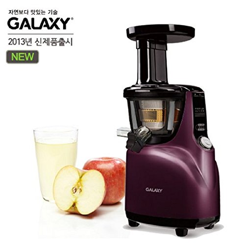 NUC Galaxy GJ-160 Multi Purpose Slient Slow Juicer Extractor 220V (Nuc Juice compare prices)