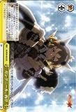ヴァイスシュヴァルツ ガングニール、再び(CR)/戦姫絶唱シンフォギアGX(SGW39)/ヴァイス
