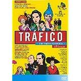 Traffic (1998) ( Tr�fico )by Joaquim Oliveira