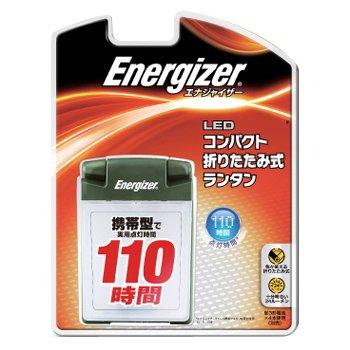エナジャイザー LEDコンパクトランタン LED4AA4J