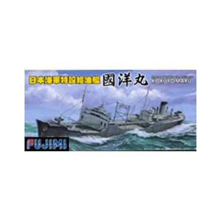 40083 1/700 Japanese Naval Tanker Kokuyomaru
