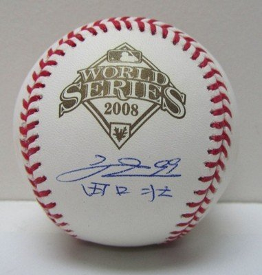 So Taguchi SIGNED Philadelphia Phillies 2008 World Series Baseball SI at Amazon.com