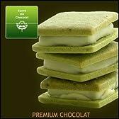 【抹茶キャレ・ド・ショコラ】とろける 生チョコ サンド チョコレート