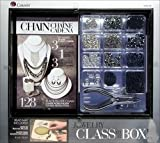 Jewelry Basics Class In A Box Kit, Silver Chain