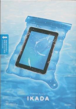 タブレット 防水ケース TABLET floater IKADA iPad ブルー RBCA061 ラスタバナナ(4988075552449)
