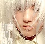Believe (機動戦士ガンダムSEED OPテーマ) (CCCD)