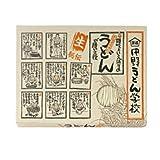 [香川]本場讃岐うどん(2袋入り)