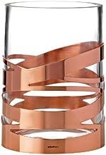 Stelton x-56 Tangle Vase
