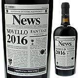 [N]ヴィーノ ノヴェッロ テッレ ディ キエティ ファルネーゼ 2016 赤 750ml