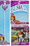 Sofia the First Tiara, Wand and Puzzle