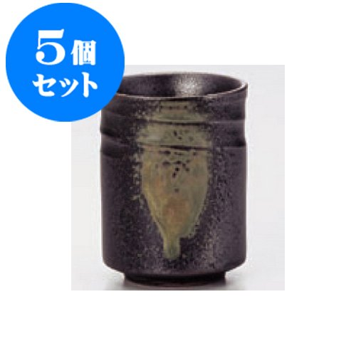 5 piece set long Cup bizen style cut of Cup [6.2 x 8.3 cm] ryokan ryotei Japanese instrument food store commercial