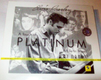 Elvis Presley - A Touch Of Platinum A life In Music - Zortam Music