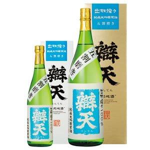 後藤酒造 『辯天』 純米大吟醸原酒 出羽燦々 720ml 日本酒