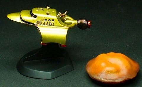限定 特撮大百科 原子力アストロボートAABγ ブロマイドカラーVer. メタリックイエロー