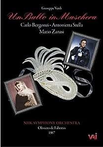 Verdi: Un ballo in maschera [DVD Video]