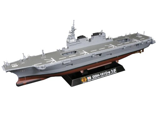 1/700 Scale Model - Japan Maritime Self Defense Force Helicopter Destroyer DDH-181 Hyuga Construction Model